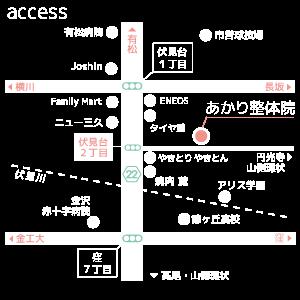 金沢市あかり整体院アクセス地図
