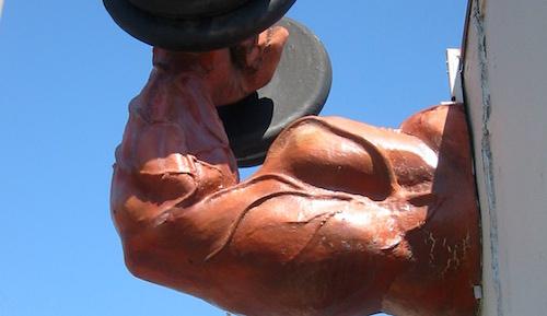 筋肉を柔らかく